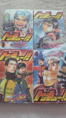 $+++ りり☆Blog evolution +++ 広島在住OLの何かやらかしてる日記-2012071516230000.jpg