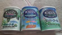 $+++ りり☆Blog evolution +++ 広島在住OLの何かやらかしてる日記-2012070710250000.jpg