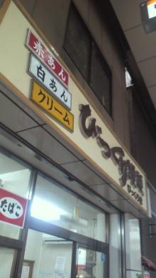 +++ りり☆Blog evolution +++ 広島在住OLの何かやらかしてる日記-2012072117430000.jpg