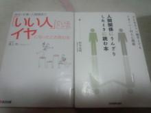$+++ りり☆Blog evolution +++ 広島在住OLの何かやらかしてる日記-DSC_0094.jpg