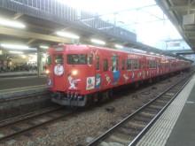$+++ りり☆Blog evolution +++ 広島在住OLの何かやらかしてる日記-DSC_0083.jpg