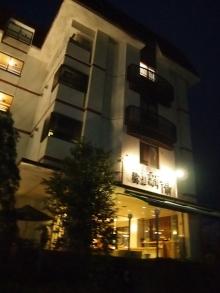 +++ りり☆Blog evolution +++ 広島在住OLの何かやらかしてる日記