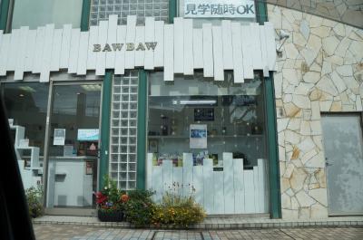bawbaw4