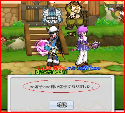涼子c、2キャラ。