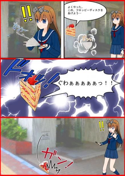 りこ漫画01