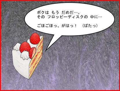 りょこ漫画02