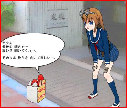 リコ漫画03