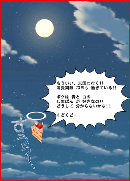 涼子漫画06