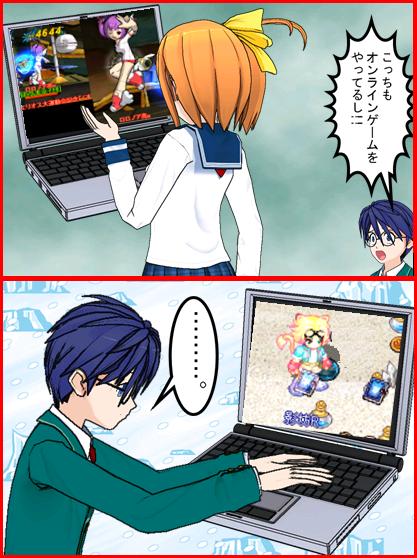 りこ漫画003(りょこ)