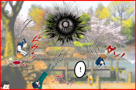 りこ涼子りょこ漫画01