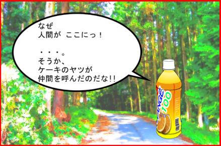 りこ涼子りょこ漫画02