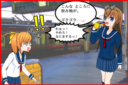 りこ涼子りょこ漫画04