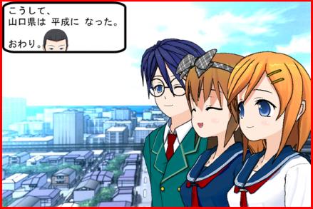 りこ涼子りょこ漫画06