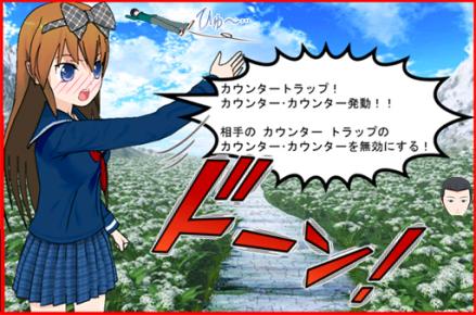 オレンジジュースりこりょこ涼子漫画04