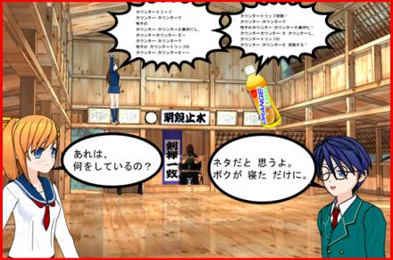 オレンジジュースりこりょこ涼子漫画05