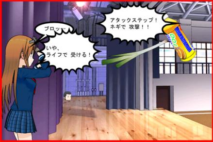 オレンジジュースりこりょこ涼子漫画06