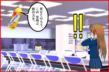 りこりょこ涼子漫画01