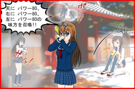 りこりょこ涼子漫画、12月28日、01