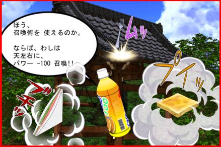 りこりょこ涼子漫画、12月28日、02