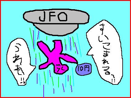 りこりょこ涼子漫画04