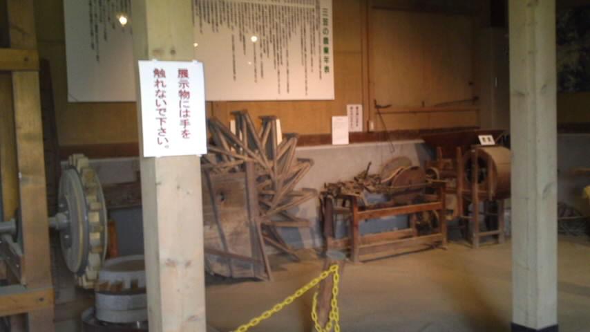 三笠道の駅2