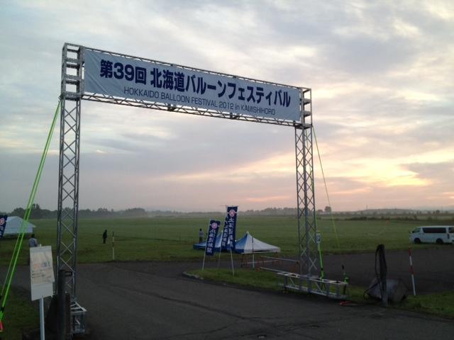 2012 夏 11