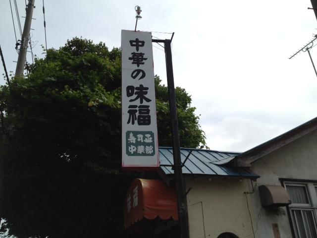 2012 夏 89
