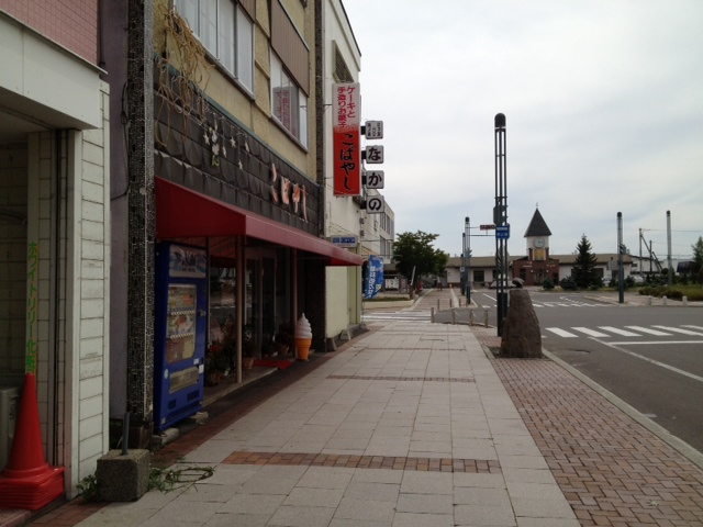 2012 夏 94