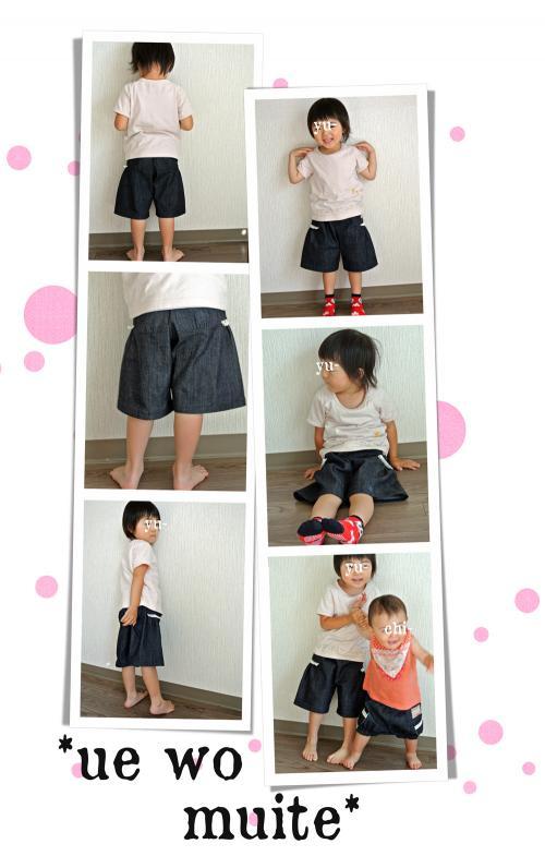 女の子パンツ 2