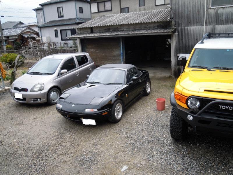 車検と洗車1