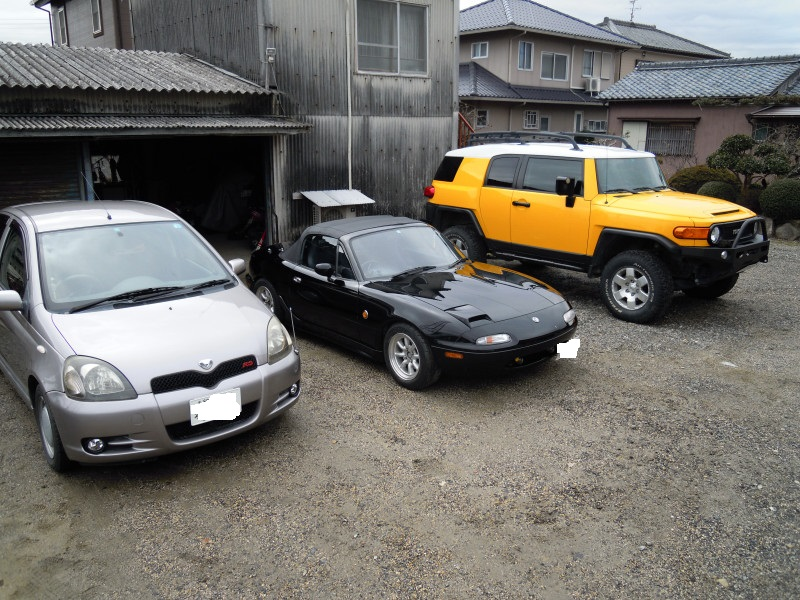 車検と洗車2