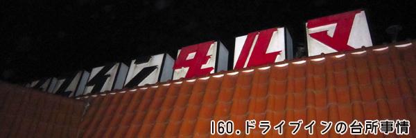 v160.jpg