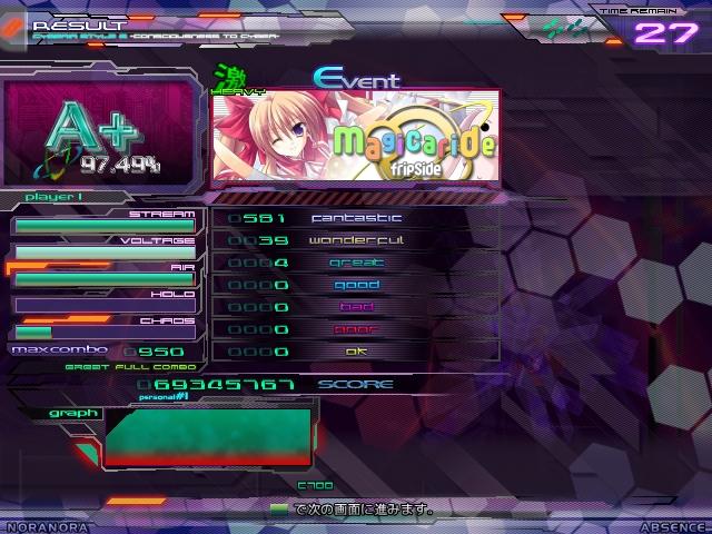 screen00098.jpg
