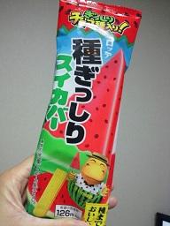 20120625_suika.jpg