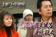 topics-konyoku.jpg