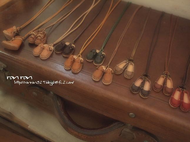 56un用ぷち靴たち6