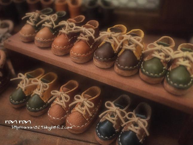 puti紐靴11~17-2