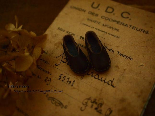 puti靴12