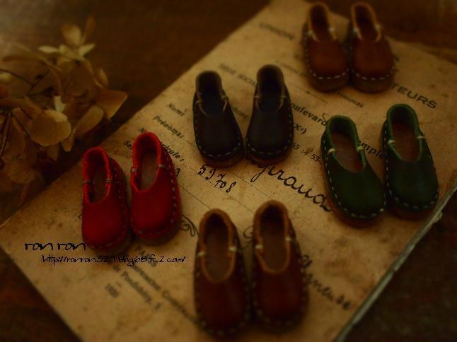 puti靴12~16-1
