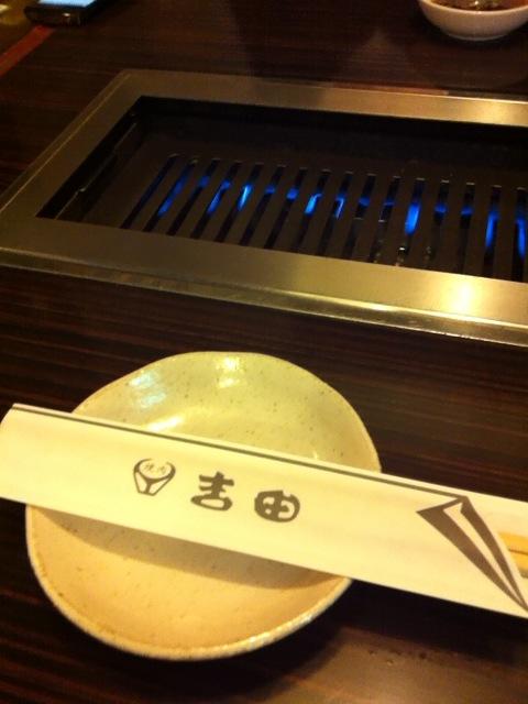 焼肉の吉田