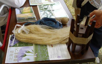 亜麻の繊維