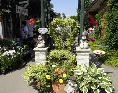 紫竹ガーデン出入口
