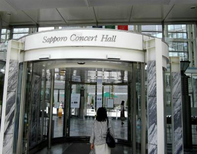 札幌コンサートホールKitara入口