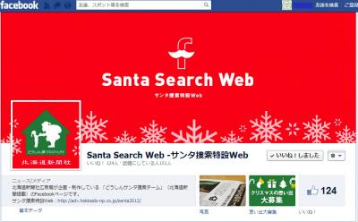 道新facebook