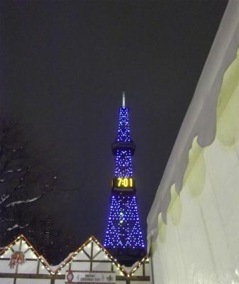 札幌テレビ塔(大通会場から9