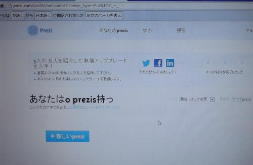 2.変な翻訳