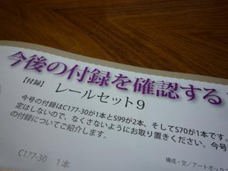 002_20121202221948.jpg