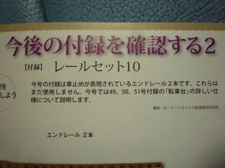 012_20121209213656.jpg