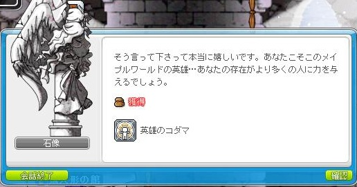 Maple130331_215827.jpg