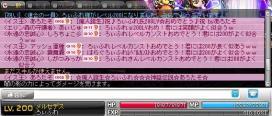 Maple120711_0110240.jpg